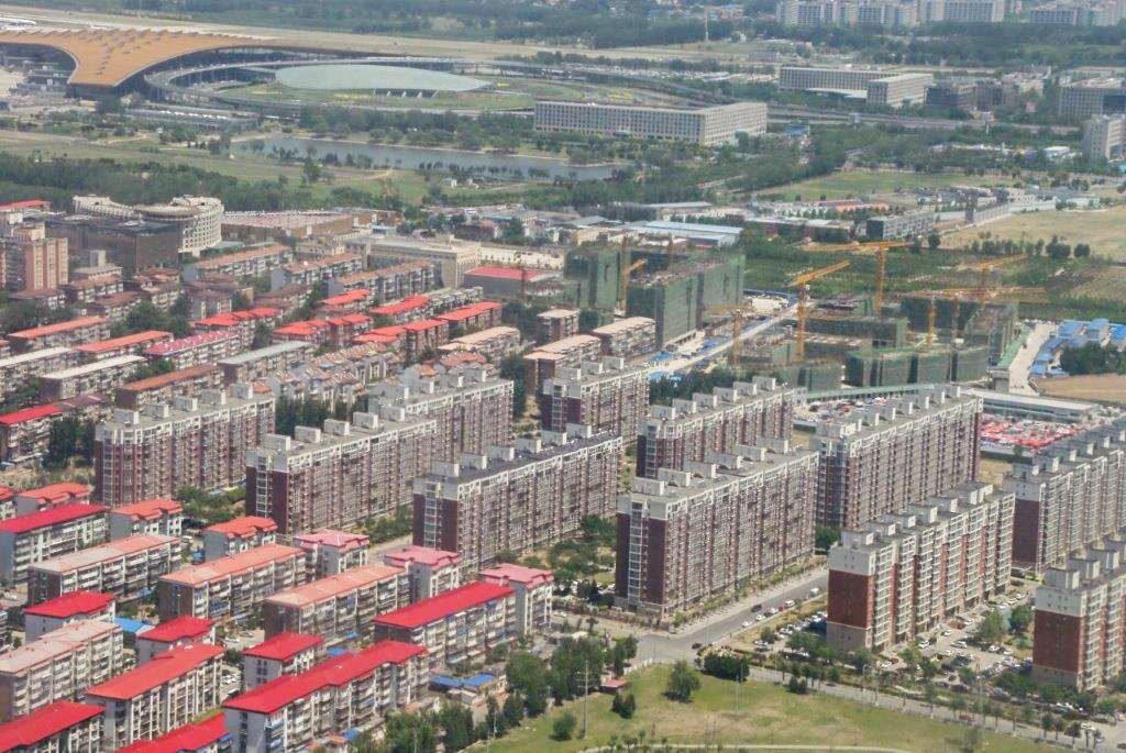 Pékin : vue d'avion