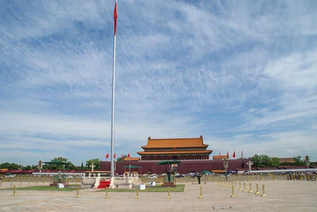 Place Tian an Men à Pékin
